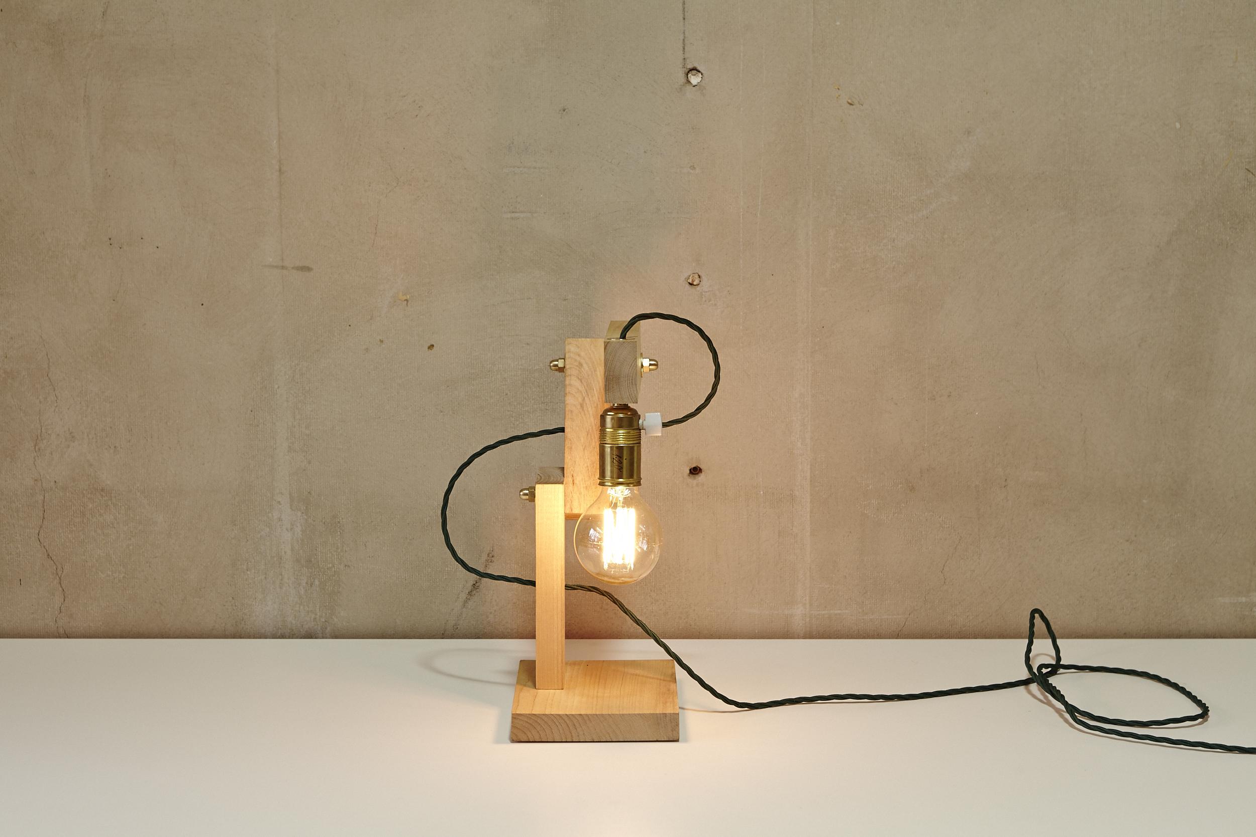 Lichtobjekt KLOTZ Detailsansicht von Georg Emrich / Diverses